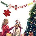クリスマス ガーランド MERRY CHRISTMAS サンタクロース トナカイ サンタさん バナー 飾り 不織布 パーティー デコレ…