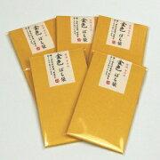 金色封筒黄金金封(金色ポチ袋25枚セット)