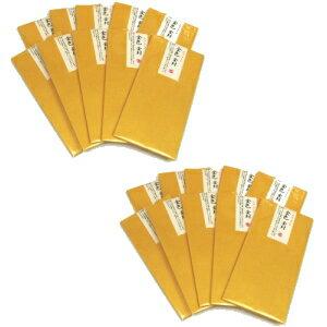 金色 封筒 100枚セット【特撰 金和紙】金色 金封(素敵なお年玉袋)