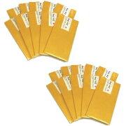 金色封筒黄金金封(金色封筒50枚セット)