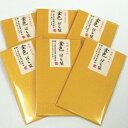 【送料無料】金色ぽち袋 30枚(5枚入×6)【特撰 金和紙】(素敵なお年玉袋)