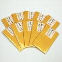 【送料無料】金色ぽち袋 50枚(5枚入×10)【特撰 金和紙】(素敵なお年玉袋)
