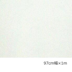 分光シート 97cm幅×1m光拡散フィルム