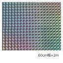 ホログラムシート 1/4プリズム(シルバー) 60cm×2m【ホログラムシール】