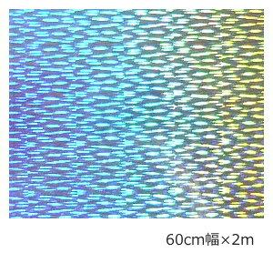 ホログラムシート ミスト(シルバー) 60cm×2m【ホログラムシール】