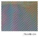 ホログラムシート シーグロー(シルバー) 78cm×2m【ホログラムシール】