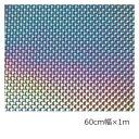 ホログラムシート 1/4フィッシュスケール(シルバー)60cm×1m【ホログラムシール】