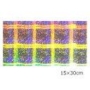 【送料無料】ホログラムシート 選べる7色 ビットスクエアー15cm×30cm