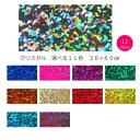ホログラムペーパー/厚紙タイプ クリスタル 30cm×60cm 大判サイズ選べる11色