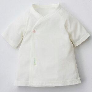 〈アルティママ〉短肌着 ボタンカラーピンク60-[IN]kids【RCP】_C200520800100002
