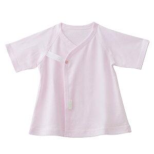 〈アルティママ〉短肌着 ピンク-サイズ60[IN]kids【RCP】_C200901700026002