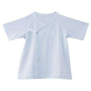 〈アルティママ〉短肌着 ブルー-サイズ60[IN]kids【RCP】_C200901700027002