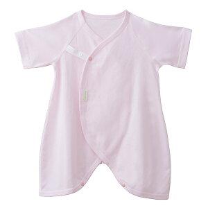 〈アルティママ〉コンビ肌着 ピンク-サイズ50[IN]kids【RCP】_C200901700028001