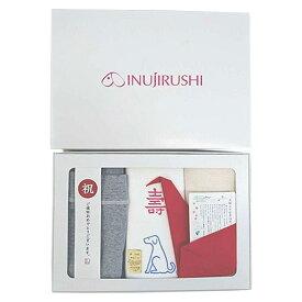 〈inujirushi〉帯祝いセット L(L)−HB8015[ヤ]kids_Y170526101008_size3_0_0