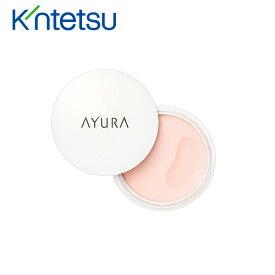 〈AYURA〉 オイルシャットデイセラム-[ホ]cosm【RCP】_Y180419100002
