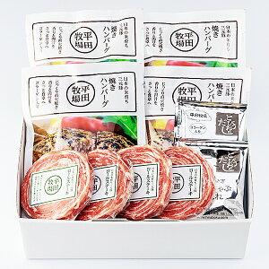 ◇〈平田牧場〉日本の米育ち三元豚ハンバーグ&ロールステーキギフト-HSF19-8[コ]glm【RCP】_C210113700011