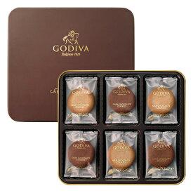 〈ゴディバ〉クッキーアソートメントGDC202[E]glm【RCP】_Y141104200006_0_0_0