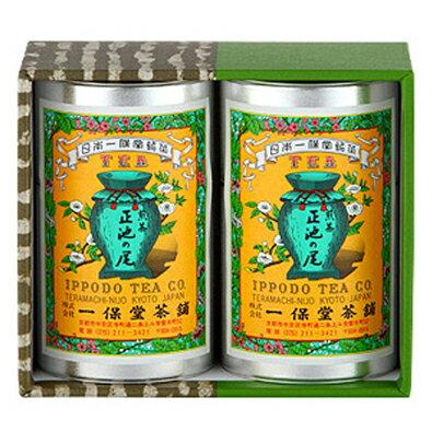 〈一保堂茶舗〉正池の尾100g2缶セット正池の尾2缶セット[N]glm【RCP】_Y141206200008_0_0_0
