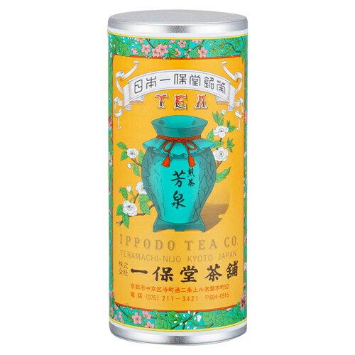 〈一保堂茶舖〉煎茶 芳泉 大缶箱 O 5A0[N]glm【RCP】_Y110428000502_0_0_0