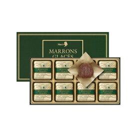 〈メリーチョコレート〉マロングラッセMG-N[E]glm【RCP】_Y140826200003_0_0_0