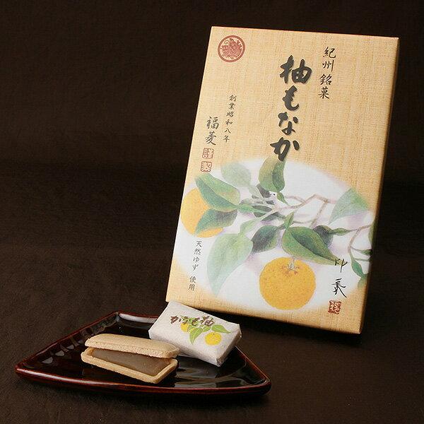 和歌山〈福菱〉柚もなか[A]glm【RCP】_Y140430200023_0_0_0