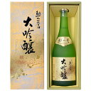 新潟県〈原酒造〉越の誉 大吟醸-720ml[F2]glm【RCP】_Y170907100122