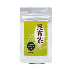 〈小倉屋山本〉昆布茶-[Q]glm【RCP】_Y171020100444
