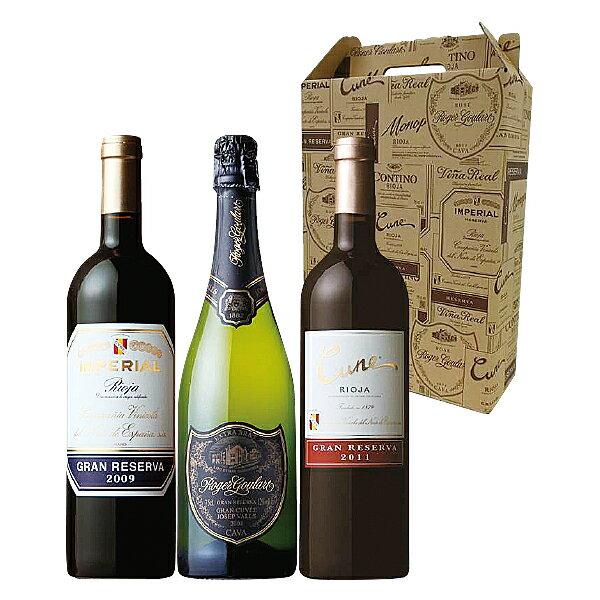◆11.スペイン熟成ワイン3本セット-[G]wine【RCP】_Y180308000023