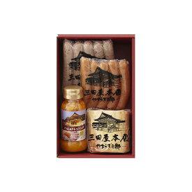 ◇〈三田屋本店〉ロースハム詰合せ-LA45[コV]kangl【RCP】_Y180403100001