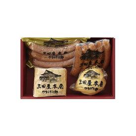 ◇〈三田屋本店〉ロースハム詰合せ-LB50[コV]kangl【RCP】_Y180403100003