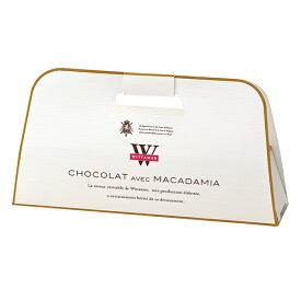 ◆〈ヴィタメール〉マカダミア・ショコラ(ミルク)-ME-B9W[E]glm【RCP】_C200415800021