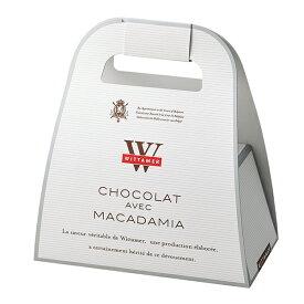 ◆〈ヴィタメール〉マカダミア・ショコラ(ダーク)-MSE-B6W[E]glm【RCP】_C200415800026