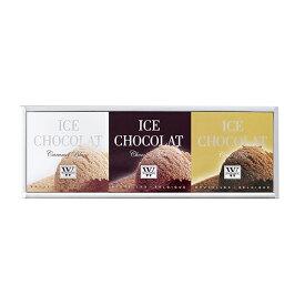 〈ヴィタメール〉アイス・ショコラ-IC-11W[E]glm【RCP】_C200420800023