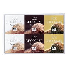 〈ヴィタメール〉アイス・ショコラ-IC-21W[E]glm【RCP】_C200420800024