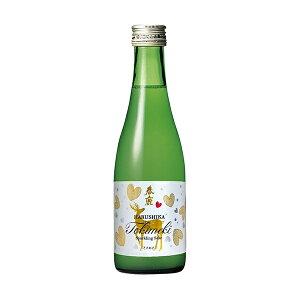 ◆奈良県〈今西清兵衛商店〉春鹿 ときめき 発泡酒-300ml[F2]glm【RCP】_Y170517100002