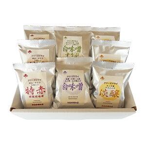 〈米忠味噌本店〉おみそ汁詰め合わせ 8個入り-FD8[P]glm【RCP】_Y191126000101