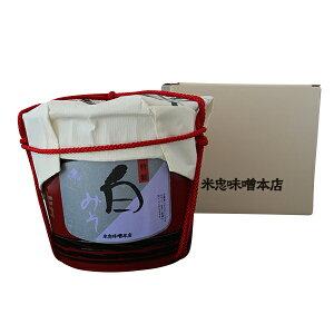 ◆〈米忠味噌本店〉特製白みそ化粧樽 1個-B58[P]glm【RCP】_Y191126000106