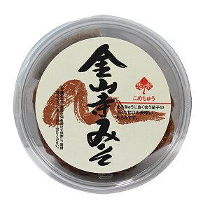 ◆〈米忠味噌本店〉金山寺みそ-K4[P]glm【RCP】_C200512800033