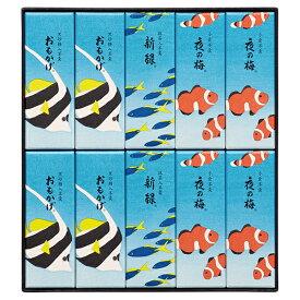 〈とらや〉夏パッケージ小形羊羹10本入-NK−10[A]glm【RCP】_C200530800040