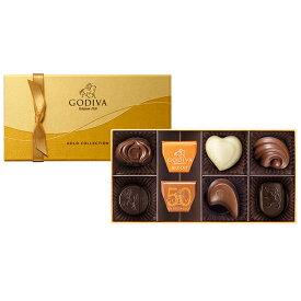 ◆〈ゴディバ〉ゴールド コレクション(8粒入)-G-20[E]glm【RCP】_C200826800002