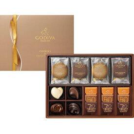 ◆〈ゴディバ〉クッキー&チョコレート アソートメント(クッキー8枚/ チョコレート13粒)-GCC-30[E]glm【RCP】_C200826800010