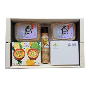 ◆〈米忠味噌本店〉詰合せ B55-B55[P]glm【RCP】_C210211900003