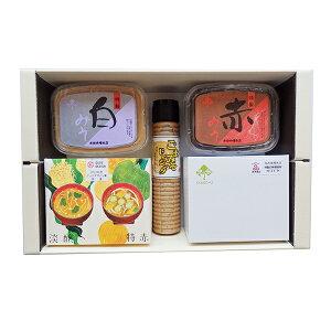 ◆〈米忠味噌本店〉詰合せ B59-B59[P]glm【RCP】_C210211900004