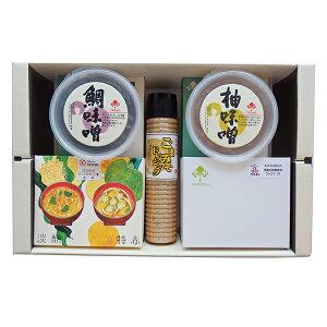 ◆〈米忠味噌本店〉詰合せ B43-B43[P]glm【RCP】_C210211900015