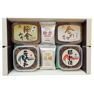 ◆〈米忠味噌本店〉詰合せ B445-B445[P]glm【RCP】_C210211900018