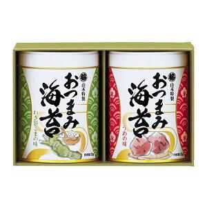 〈山本海苔店〉おつまみ海苔 2缶詰合せ-YOS1A2[O]glm【RCP】_C210315900004