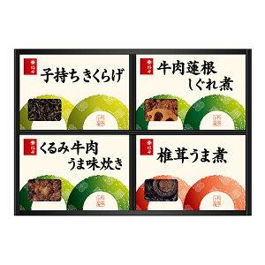 〈柿安〉料亭しぐれ煮詰合せ-KH20[P]glm【RCP】_C210602800016