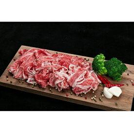 ◇〈和歌山 熊野牛〉切り落とし-[コ]meat【RCP】_C200501800039