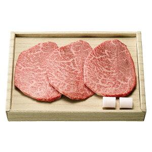 ◇〈前沢牛〉モモステーキ用-[コ]meat【RCP】_Y190625100017