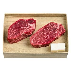 ◇〈山形牛〉ヒレステーキ用-[コ]meat【RCP】_Y190625100018